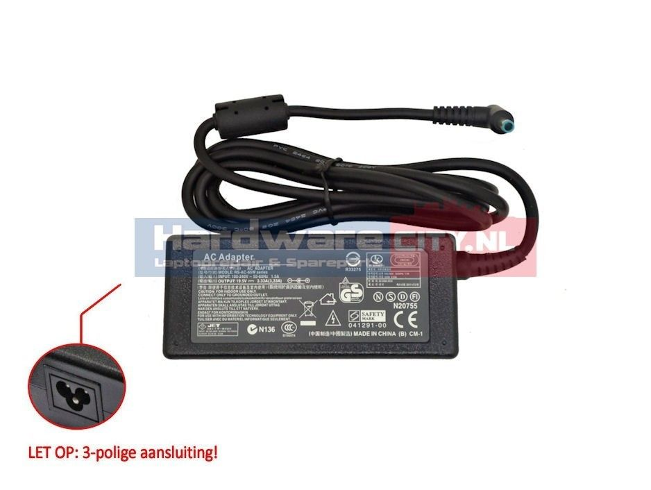 Asus AC Adapter 19.5V 3.33A 65W (slim tip)